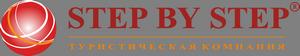 "Тур ""Weekend в Чехии"" всего от 176 руб/4 дня с компанией ""STEP BY STEP TRAVEL"""